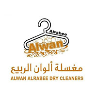 Alwan Alrabee Dry Cleaners