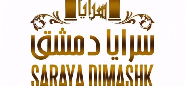 Saraya Dimashk