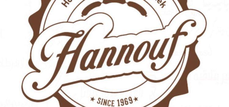 Hannouf Restaurant